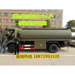 芜湖工地8吨加油车轻松上户可分期全国各地