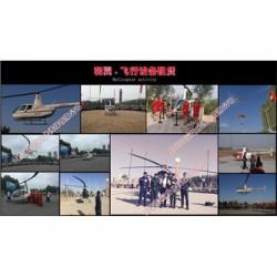 河南豪华动力伞广告策划公司