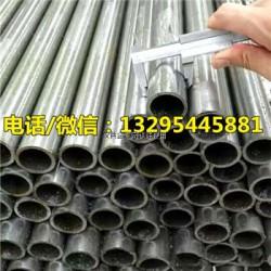 59×2.5无缝钢管生产厂家