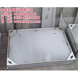 污水不锈钢井盖,安徽不锈钢井盖,合肥大唐(