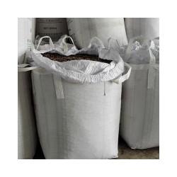 福州提供好的生物质颗粒 永泰生物质燃料