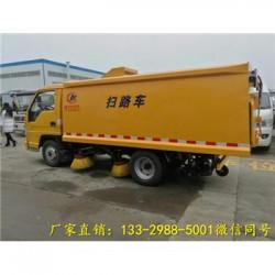 铜川路面清扫车配置