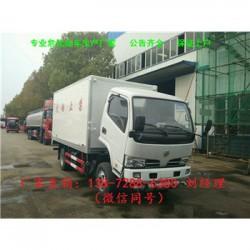 江淮质量好易燃液体运输车