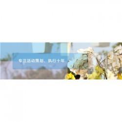 南昌百瑞四季酒店新年晚会策划公司-南昌正