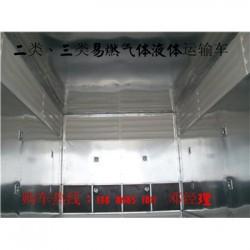 防城港12吨饲料专用车销售点