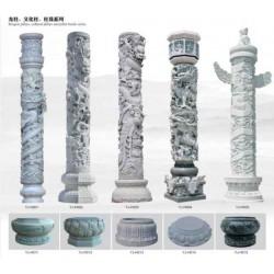 石雕龙柱风水柱文化柱