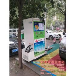 自助洗车机|【洁洗卡自助洗车机】|贵州安装