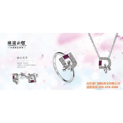 珠宝加盟好项目、缘诺尚银、资阳珠宝加盟