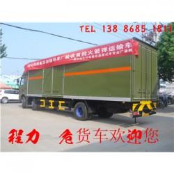 漯河16吨饲料专用车厂家地