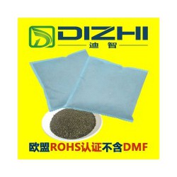专用家居室内 活性竹炭包 绿色环保清新 透气无纺布