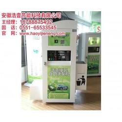 安徽浩壹(图)|投币自助洗车机哪家好|广西投