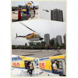 河南省内直升机租赁公司