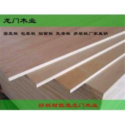 代理生态板_生态板_龙门木业