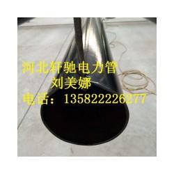 山东济南生产各种规格内外涂塑热浸塑电缆保护管