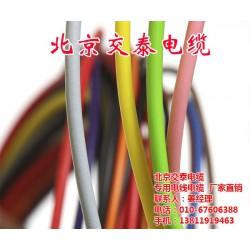 交泰电缆电缆厂家、电缆、电缆电线