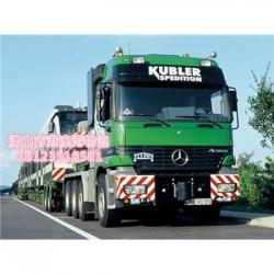龙江乐从直达到江苏扬州高邮货运部  整车.