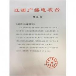 南昌万达嘉华假日酒店新年晚会策划公司-南