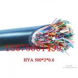 北京扁电缆YFFB  3*16包邮价格