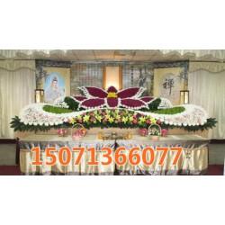 殡葬公司|武汉殡葬|专业策划全程陪同