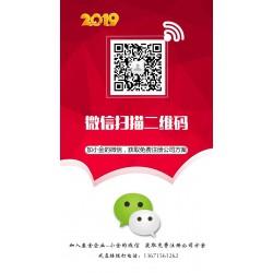 上海代理记账流程是怎么走
