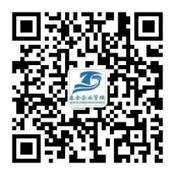 科技类公司注册 内资公司注册 上海公司变更 注销 注册
