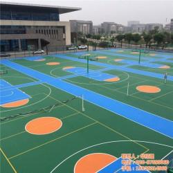 衡阳硅PU球场、硅PU球场陶氏标准、广州帝森