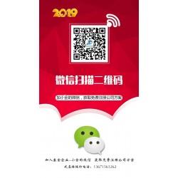 小规模纳税人转为一般纳税人 上海财务外包 上海代理记账