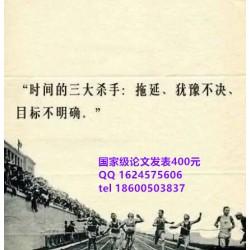 法学研究核心期刊发表《河北法学》征稿