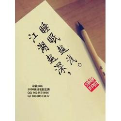 《计算机应用研究》月刊杂志简介_中文核心
