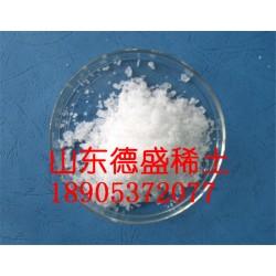 氯化镧稀土行业品牌生产商-大货氯化镧低价格