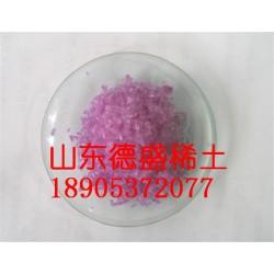 常规产品氯化钕价格-氯化钕怎么卖