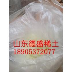 氯化铈大货吨包价格-氯化铈高端催化剂生产商