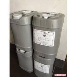 英格索兰空压机超级冷却液/冷却剂