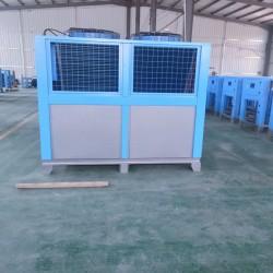 铝氧化用冷水机 富兰特水冷式冷冰水机