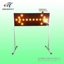 太阳能箭头灯 公路施工箭头警示灯 交通电子标志价格