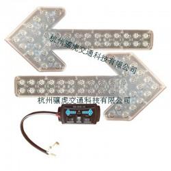 XH-ZXD-K1 车载箭头导向灯、led箭头灯生产厂家