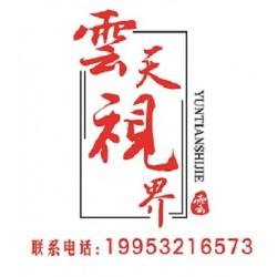 山东滨州市专业航拍  VR全景图制作 企业宣传地产楼盘广告
