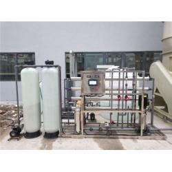 去离子水设备/反渗透设备/工业纯水设备