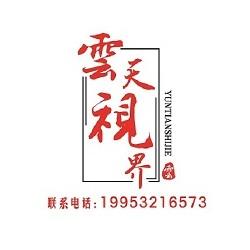 河南郑州市宣传片拍摄 开发区航拍,户外活动航拍,VR全景制作