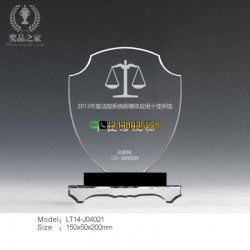 法院奖杯 最 具影响力法院头条号荣誉称号奖杯 评选奖杯定做