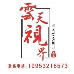 江苏徐州市专业无人机航拍 VR展会拍摄4K建筑楼盘 环物摄影