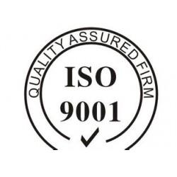 企业管理ISO9001质量管理的概念