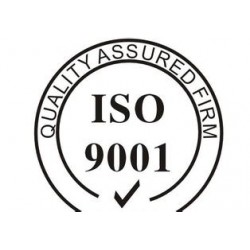 ISO9001质量管理体系基础知识资料
