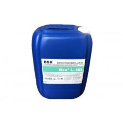 缓蚀阻垢剂L-402邯郸印刷厂循环水系统欧美品质