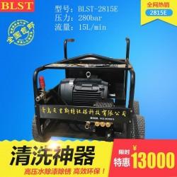 山东工业吊篮脚手架500公斤高压清洗机