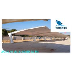 鄂州汽车停车棚维修 扫码支付充电桩 鄂州充电桩膜结构车棚