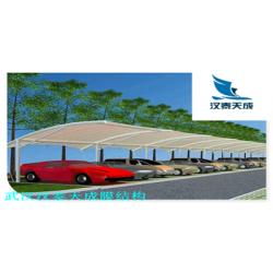 应城膜结构车棚维修 扫码充电桩 应城充电桩汽车棚膜结构安装
