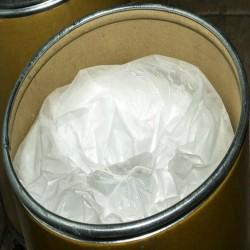 高纯度异硫氰酸胍厂家 核酸提取 可零售
