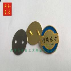 金属标牌制作 箱包上的铭牌定制 找定做铭牌的工厂