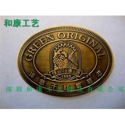 箱包铭牌制作 金属酒标定制 哪里可以按图片定做logo铭牌
